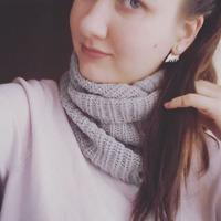 Алиса Доценко