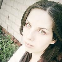 Алина Садовская