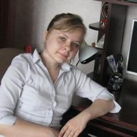 Алина Бондаренко