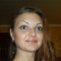 Евгения Котова