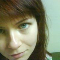 Римма Ермолаева