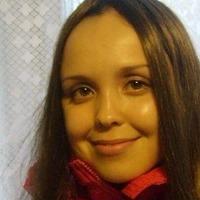 Кристина Баскова